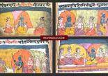 Antique illuminated painting folios Sikh Kashmir Manuscript with Gurmukhi Bhagavat Gita
