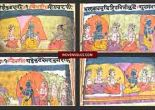 Antique illuminated painting folios Sikh Kashmir Manuscript with Gurmukhi Bhagavat Gita