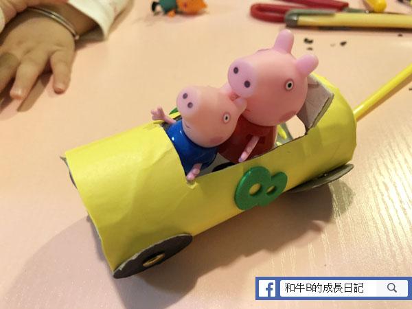 【自製玩具】手殘都做到。廁紙筒車仔。親子手作 | 環保玩具 | gnet 香港活動資訊