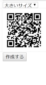 wowapp QRコード