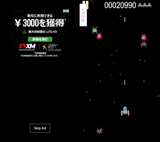 wowゲーム ゲーム画面