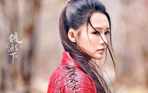 Ma Zhai Xing