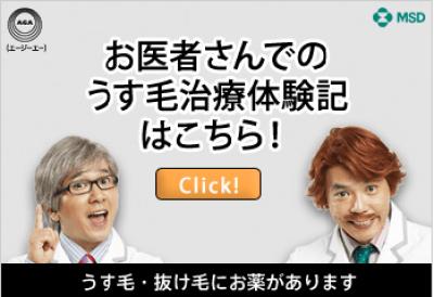 aga_click