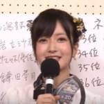 須藤凛々花 すでにヴァージン卒業!?ブログ炎上した理由と経緯を解説!