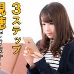人は見た目が100パーセント(人パー)動画 9話の見逃し無料視聴2つの方法!9tsuダメ!