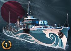 premium ship spotlight kamikaze