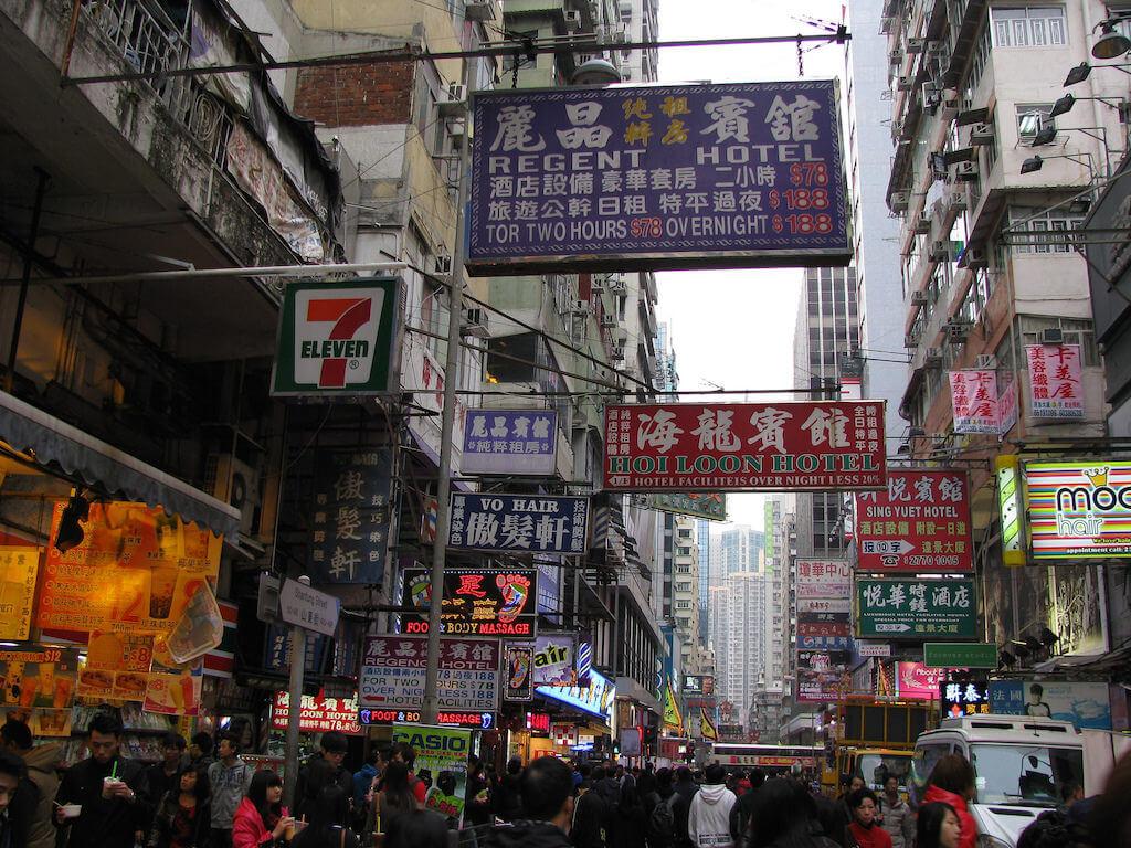 Ladies Market, Hong Kong - by shankar s. - oldandsolo:Flickr