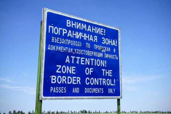 Kazakhstan-Russia Border -by 3D_Maennchen/Pixabay.com