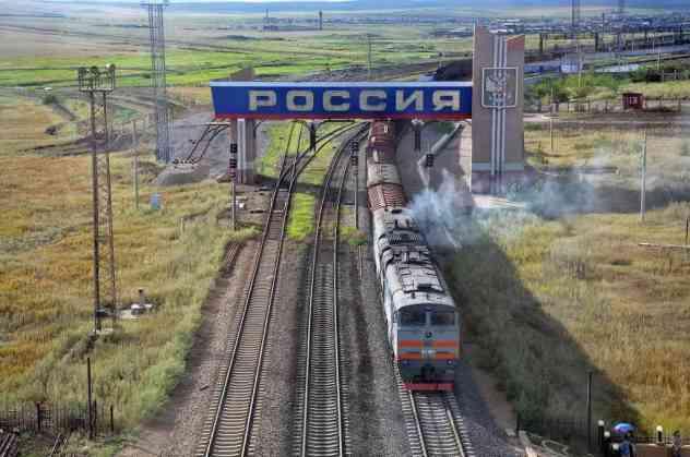 Russia China Border -by Jack No1/Wikimedia.org