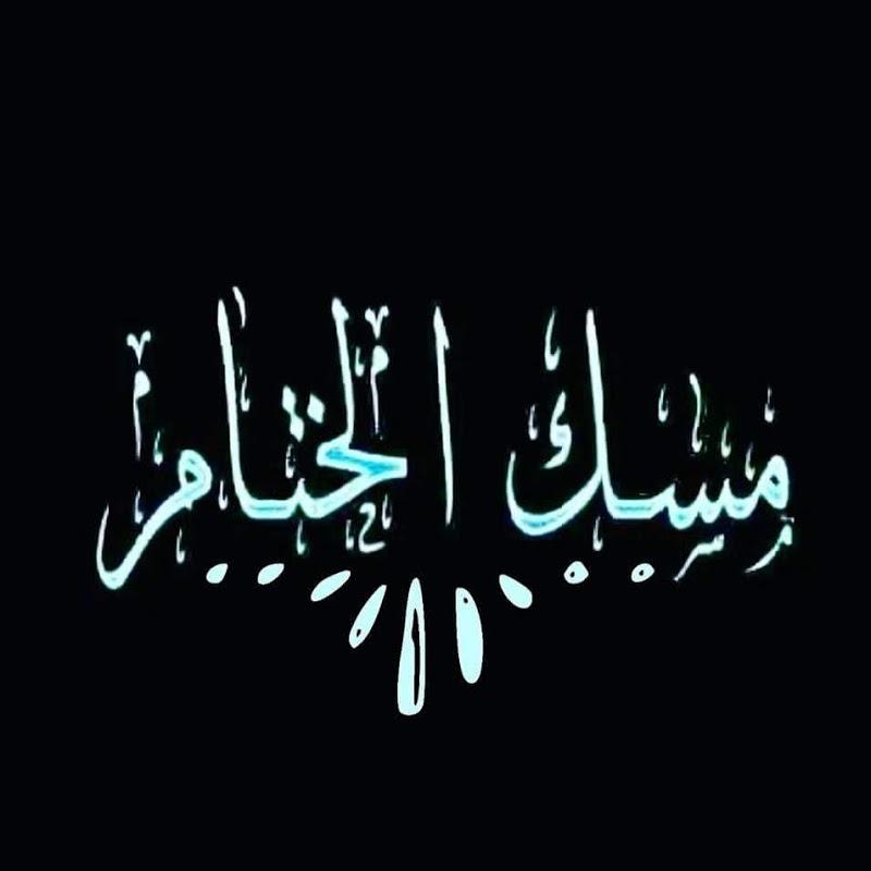 اسماء للفيس دينيه اسماء اسلاميه للفيس بوك اغراء قلوب