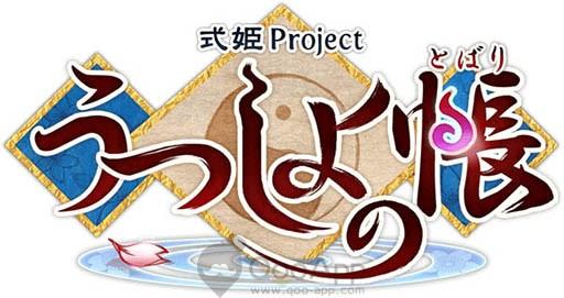 Appirits released the new smartphone RPG Utsushiyo no Tobari
