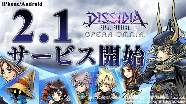 Mobile RPG Dissidia Final Fantasy Opera Omnia is now available for download