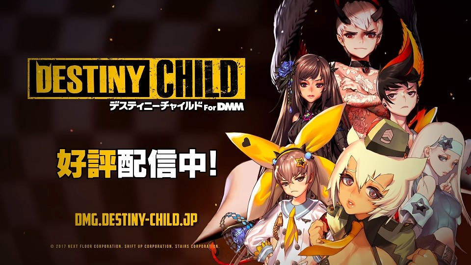 Destiny Child YouTube Channel Releases The Official Trailer for