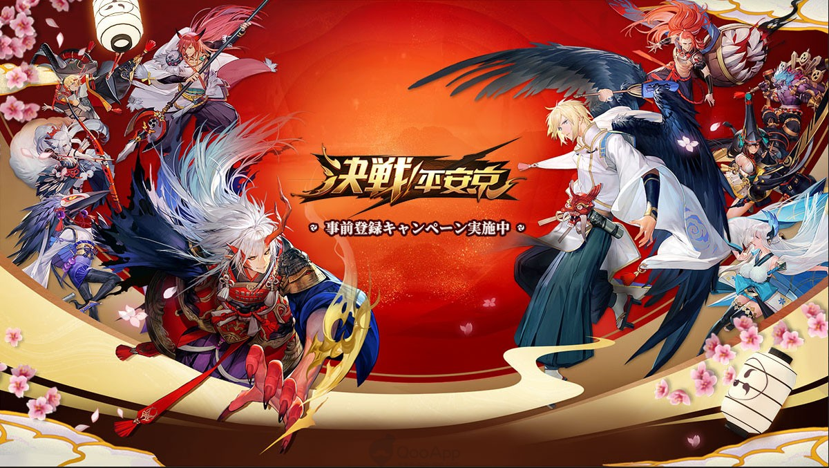 Onmyoji Arena Is A Spin Off Of The Chinese Developers Mobile Hit In This New Game Players Are Put 5v5 Battle Under Disguise Onmyojis