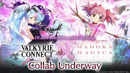 Valkyrie Connect's Collaboration with Anime Series Puella Magi Madoka Magica Begins!