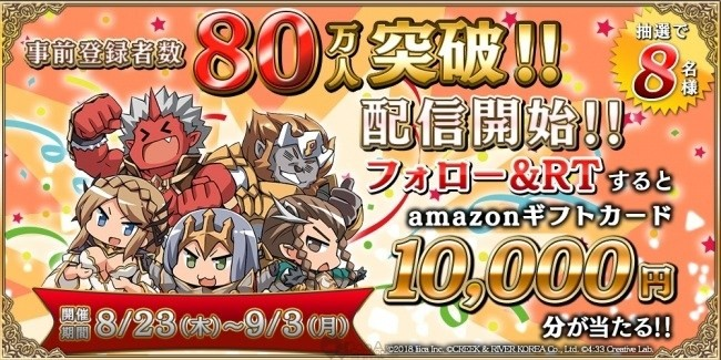 Japanese Version of Five Kingdom Will Be Released Tomorrow!