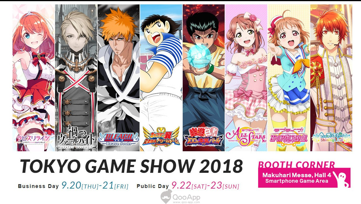 KLab Tokyo Game Show 2018 Lineup Revealed
