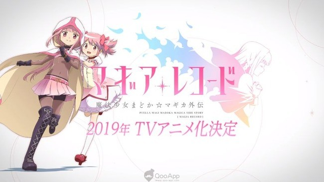 Puella Magi Madoka Magica Side Story [Magia Record] gets TV anime in 2019