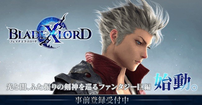 CyberAgent's Final Fantasy-style mobile game is titled Blade XLord