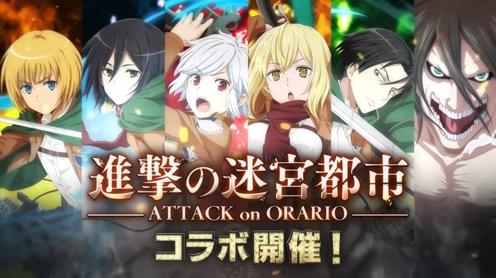 Titans Invade Dungeons in Danmachi x Attack on Titan Collaboration