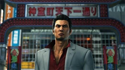 Yakuza Online