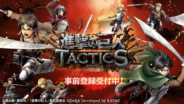 Attack on Titan Tactics Pre-Registration Opened ~ Beta Testers Wanted