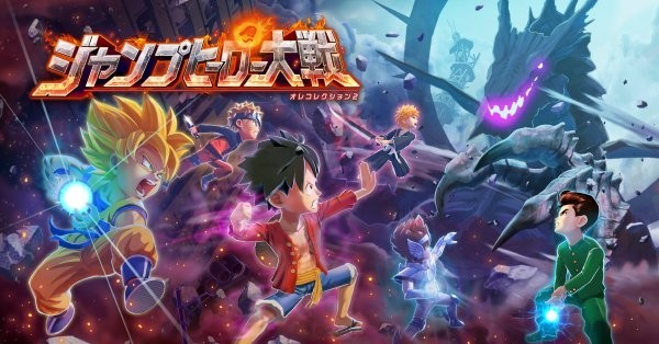 Bandai Namco Launches Official Twitter Account for WSJ Ore Collection 2!
