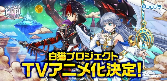 Colopl's mobile game Shironeko Project gets TV anime