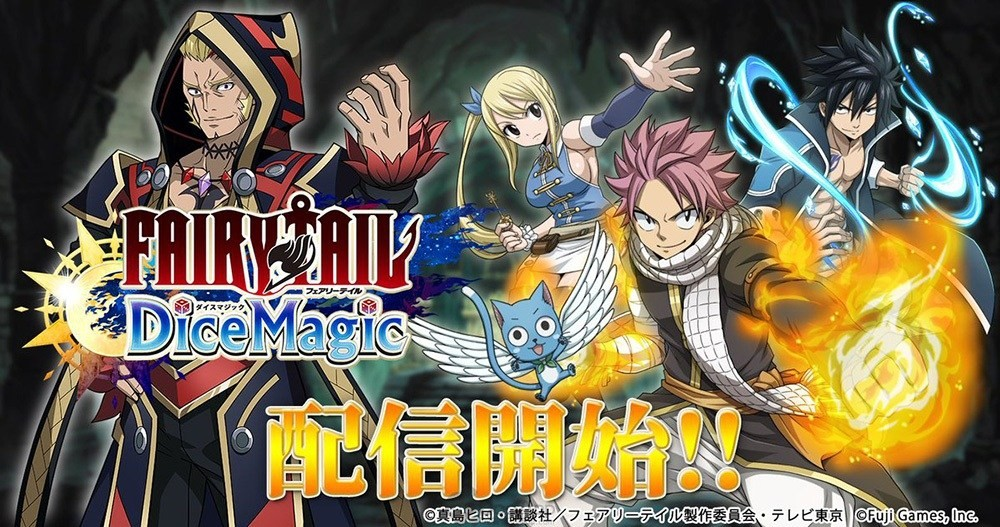 Fairy Tail DiceMagic Available for Download