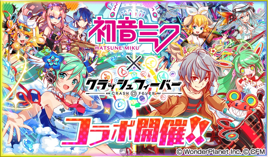 Crash Fever x Hatsune Miku Fourth Collaboration Coming Soon