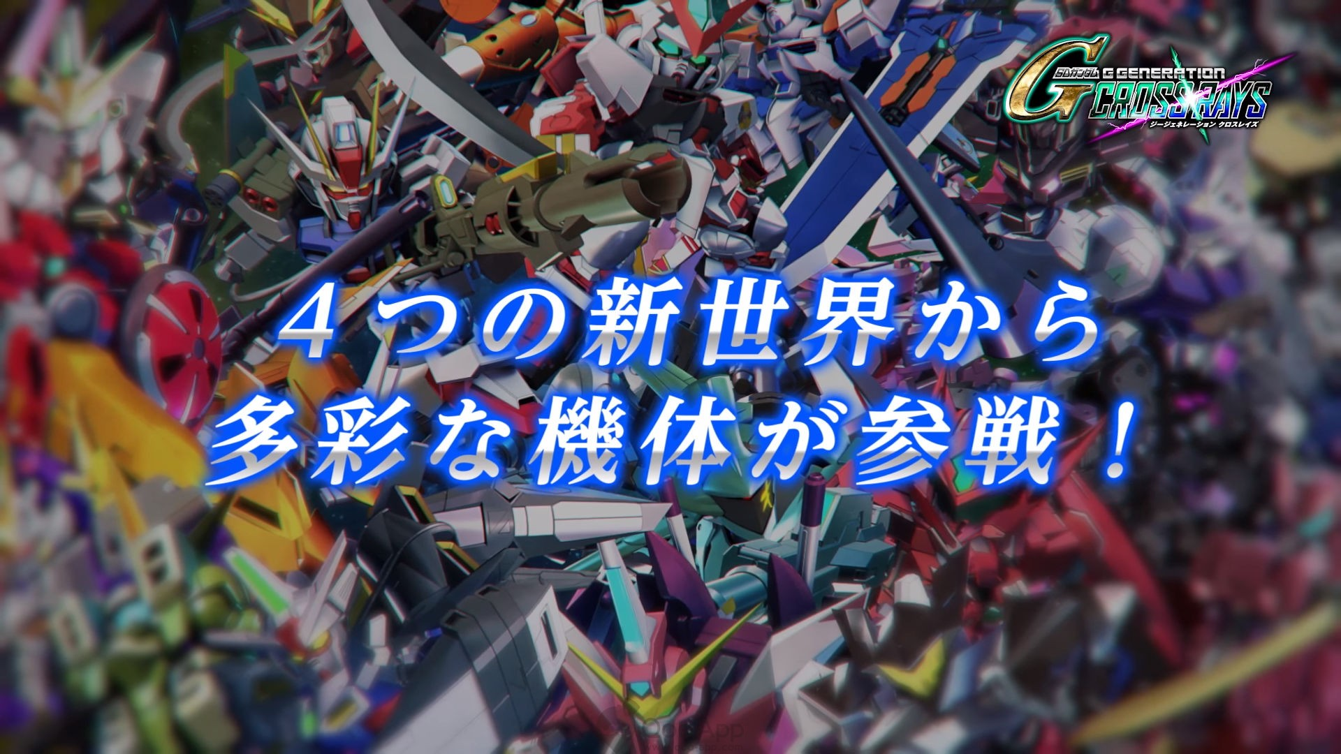 SD Gundam G Generation Cross Rays First PV Released