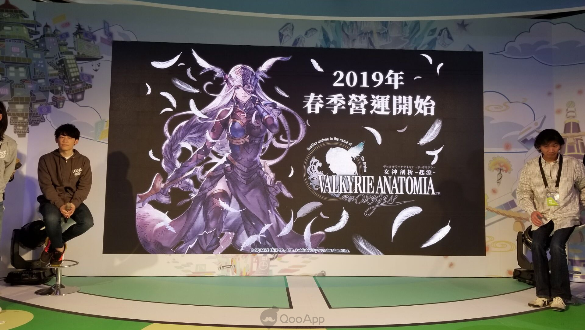 Valkyrie Anatomia -The Origin- English Version Confirmed
