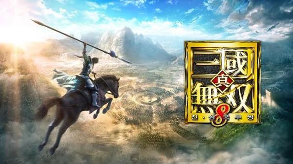 Dynasty Warriors 9 Mobile MMORPG Confirmed