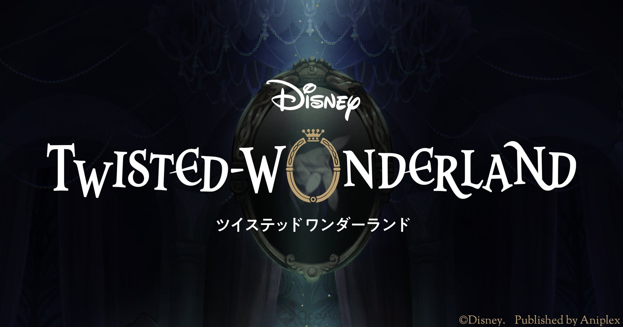 Disney Twisted Wonderland World Setting & Characters Revealed