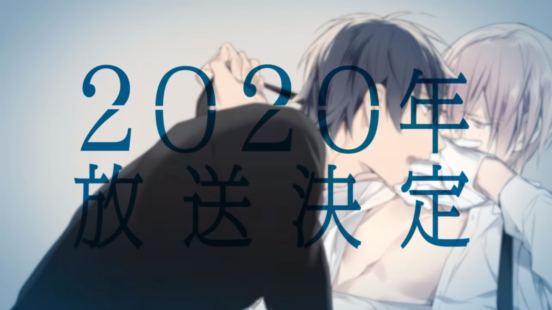10 Count Anime Revealed for 2020