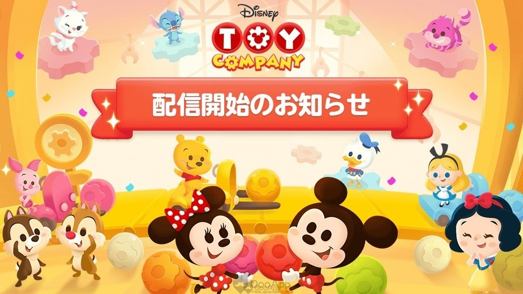 LINE: Disney Toy Company Now Available for Download