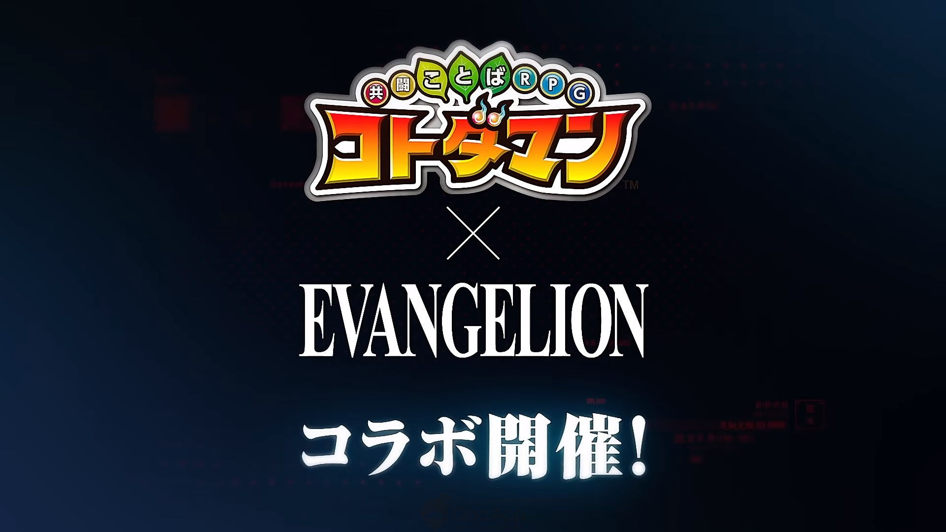 Sega's Kotodaman x EVANGELION Collaboration Kicks Off!
