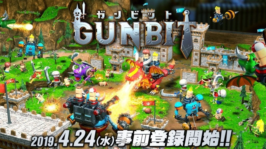 Multiplayer Tactical RPG GUNBIT Pre-Registration Starts!