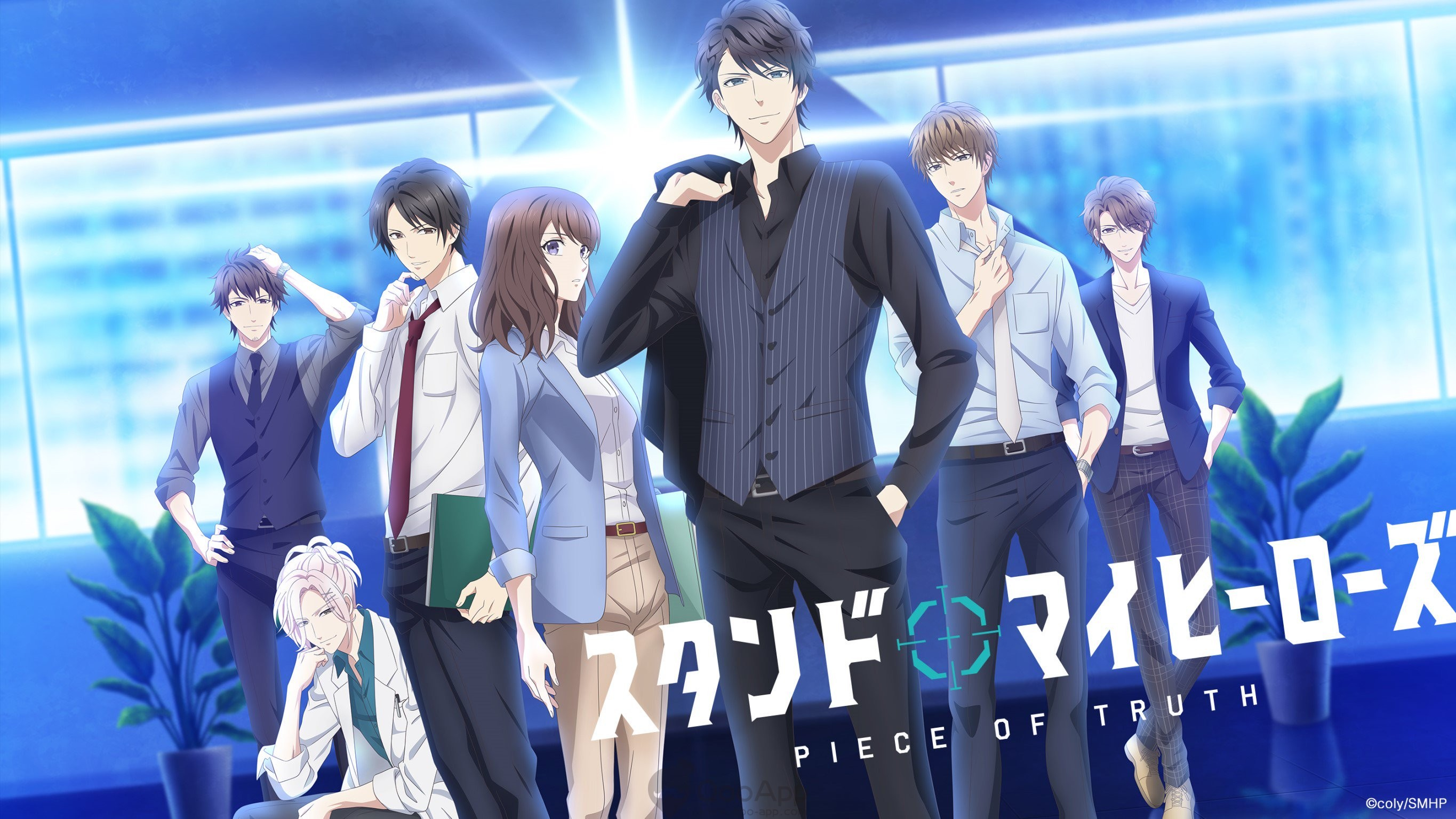 Otome Game-based TV Anime Stand My Heroes PIECE OF TRUTH Reveals 1st PV