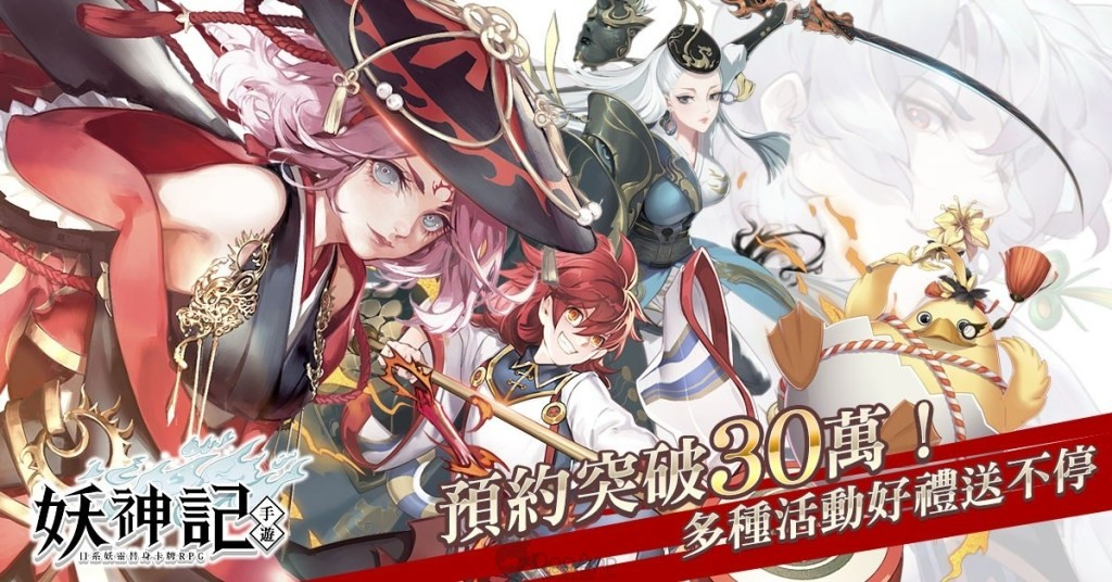 Tales of Demon and Gods Mobile Game Open Beta Starts 21/05