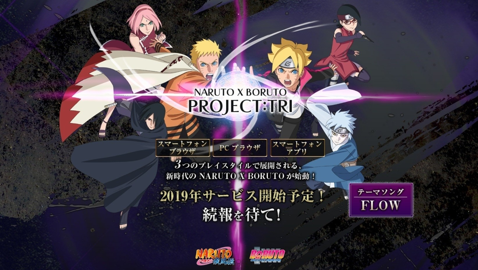 New Naruto Mobile Game Expected for 2019!