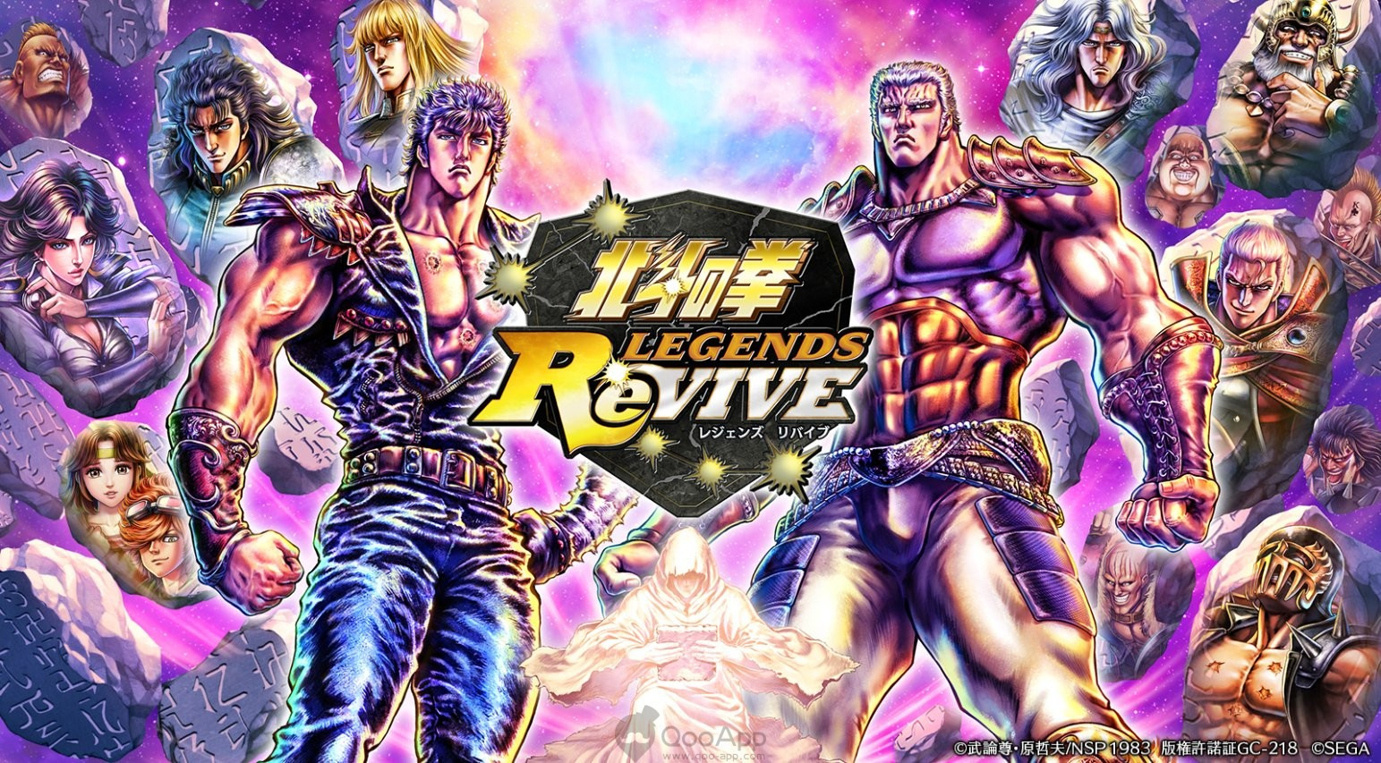 Legends Revive! A New Fist of the North Star Mobile Game Set for 2019