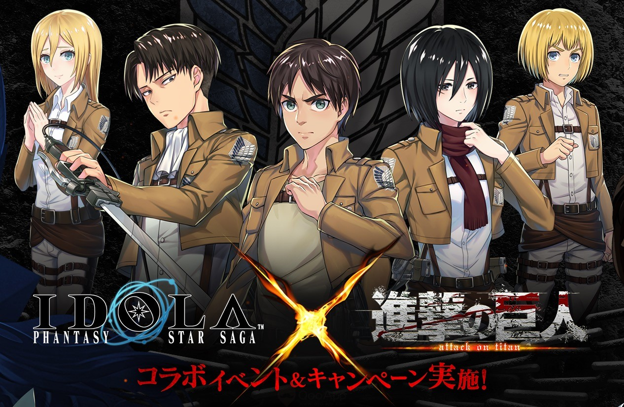 Idola Phantasy Star Saga X Attack on Titan Collaboration Events Starts!