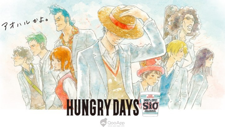 One Piece Characters Turns into High Schooler in Nissen Cup Noodles 'Hungry Days' Ad