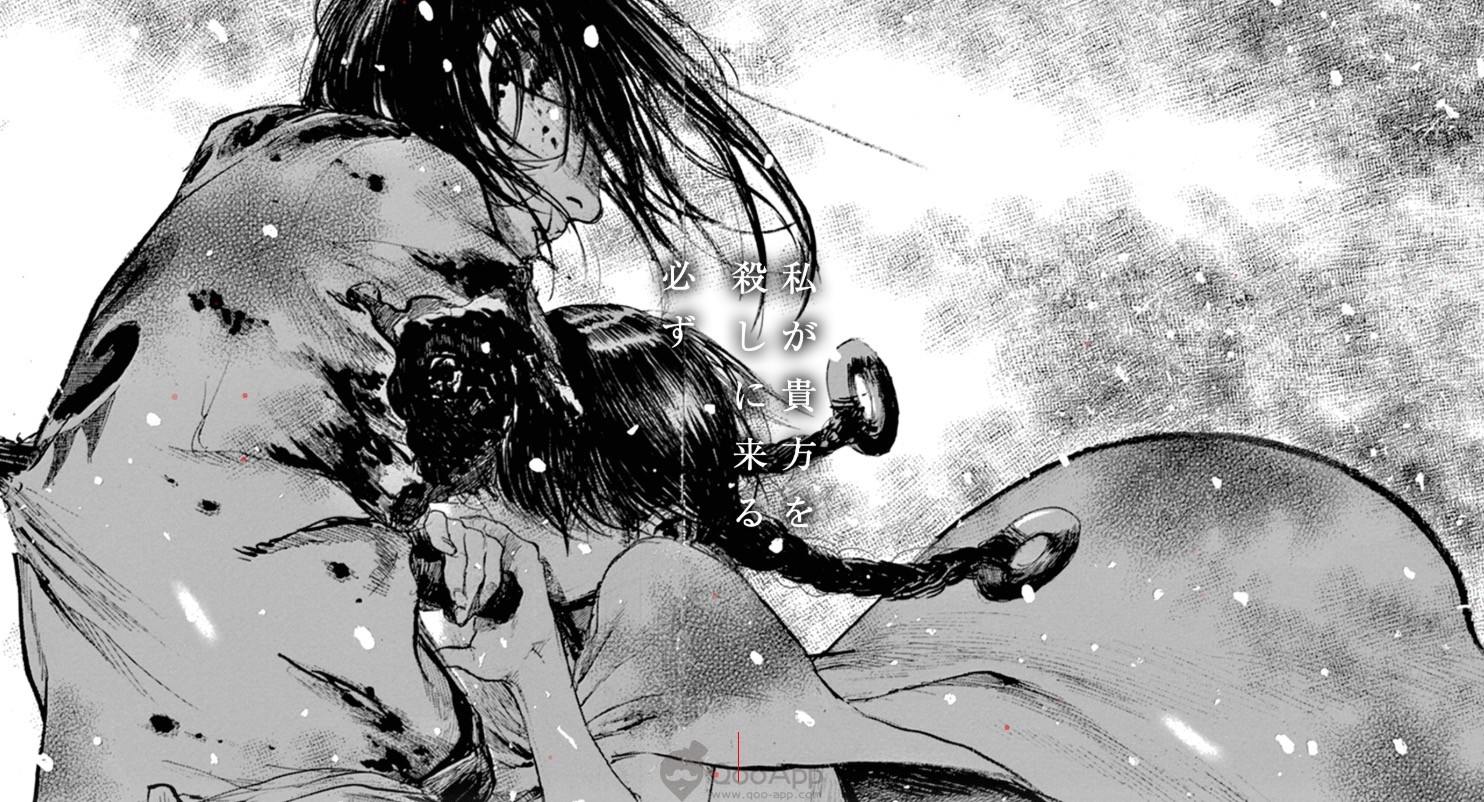 New Blade of the Immortal Announces a Complete Anime Adaptation