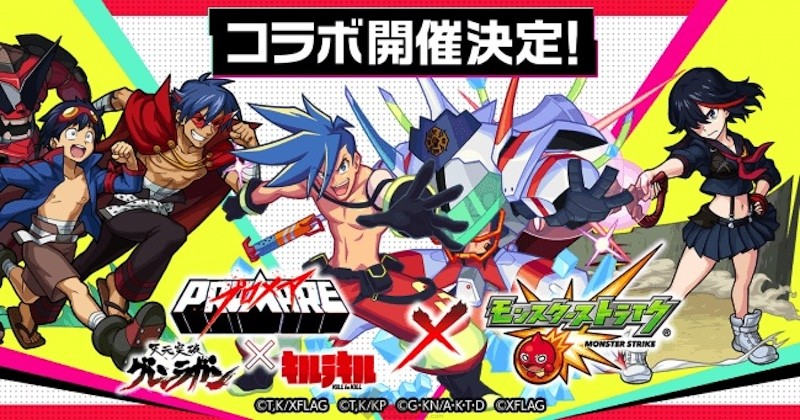 Updates on Monster Strike's Next Collaboration with Kill la Kill, Gurren Lagann & Promare!