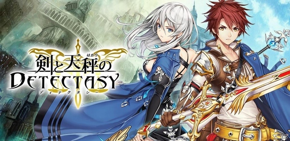 Mobile RPG Sword & Libra Detectasy Pre-Registration Starts