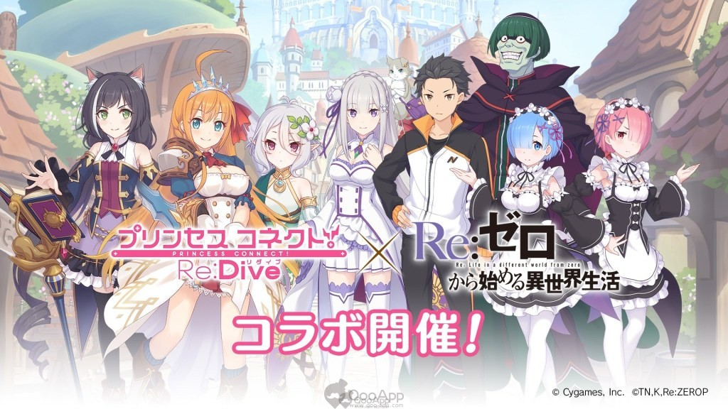 Princess Connect! Re:Dive X Re:Zero − Starting Life in Another World Collaboration Starts on 31st May!