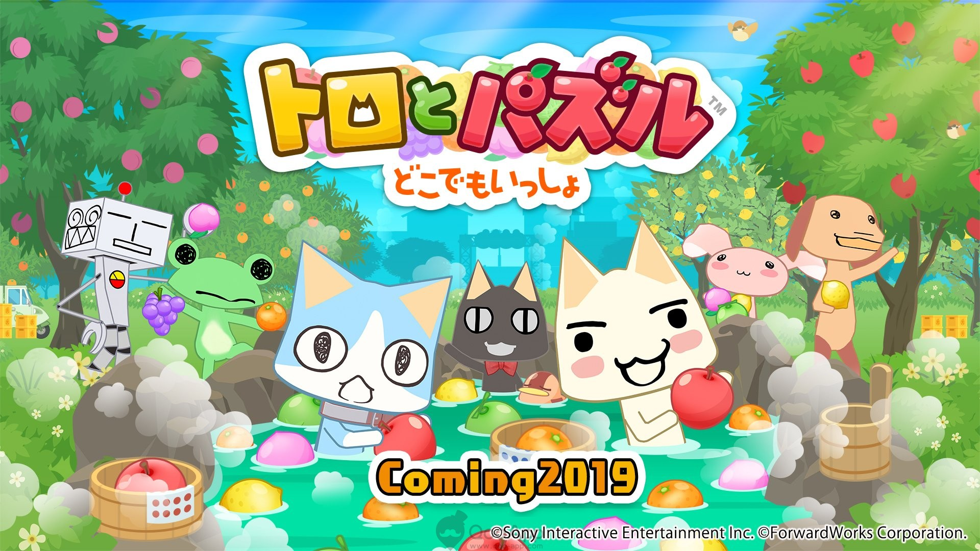 Mobile Game Toro to Puzzle: Doko Demo Issyo Announced for Doko Demo Issyo 20th Anniversary Celebration!