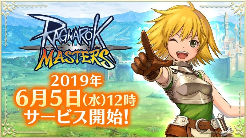 MMORPG Ragnarok M: Eternal Love Retitled Ragnarok Masters Today Launches in Japan